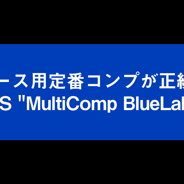 """あのベース用定番コンプが正統進化!EBS""""MultiComp BlueLabel"""""""