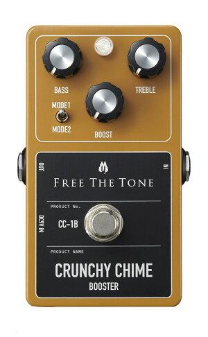 FREE THE TONE ブースターペダル「CRUNCHY CHIME CC-1B」をご紹介!